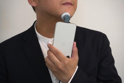 スマホで髭剃り!?携帯型電動シェーバー「Plug Shave」【半歩未来のライフスタイル】