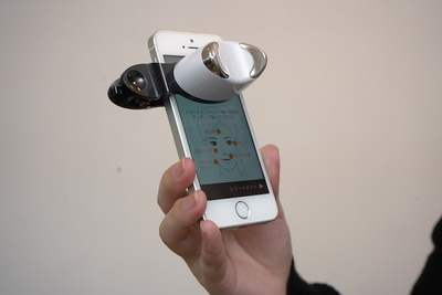 スマホに取り付けるだけ!超小型の美顔器「NOFL Smart」【半歩未来のライフスタイル】