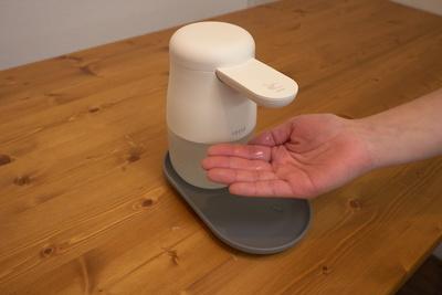 どこでも手軽で清潔に手指の消毒ができる! アルコールディスペンサー「tette」【半歩未来のライフスタイル】