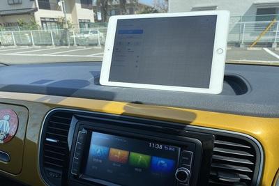 iPadを車載ガジェットとして使う方法!おすすめホルダー紹介